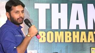 Nithiin Speech at #LIE Movie Success Meet - Arjun, Megha Akash - Hanu Raghavapudi - 14REELS