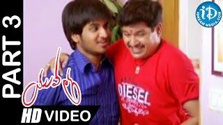 Yuvatha Full Movie Part 3    Nikhil, Aksha Pardasany    Parasuram - IDREAMMOVIES