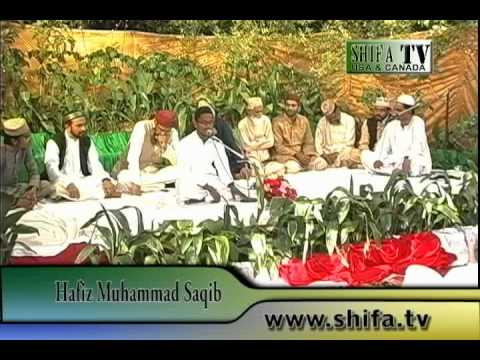 Mehfil-e-Naat at University of karachi 2012