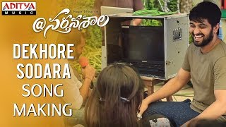 Dekhore Sodhara Making Video || @Nartanasala Songs || Naga Shaurya, Kashmira, Yamini - ADITYAMUSIC