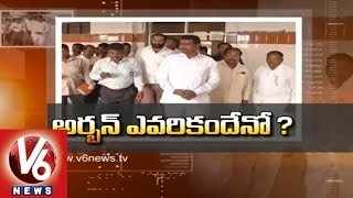 Nizamabad Assembly Segment:Urban Area - V6NEWSTELUGU