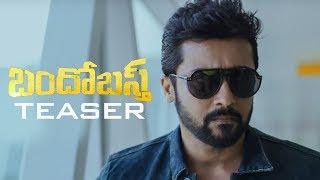 Bandobast Movie Telugu Teaser | Surya, Mohanlal, Arya, Sayesha - TFPC