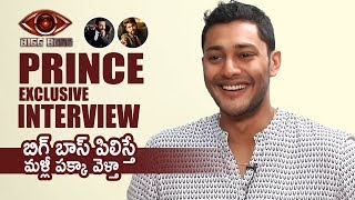 Bigg Boss Contestant Prince Cecil Exclusive Interview | First Interview After Elimination | BiggBoss - TFPC