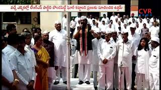 Uttam Kumar Reddy Hoists National Flag At Gandhi Bhavan | Telangana Liberation Day | CVR NEWS - CVRNEWSOFFICIAL