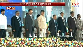 AP HC LIVE: Attend AP CM Chandrababu Naidu & Supreme Court Justice Ranjan Gogoi |Amaravati |CVR NEWS - CVRNEWSOFFICIAL
