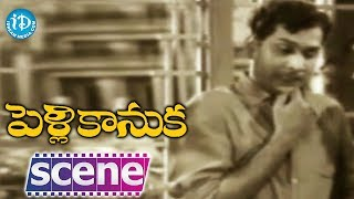 Pelli Kanuka Movie Scenes - ANR Narrates His Love Story To Saroja Devi || Jaggayya || Relangi - IDREAMMOVIES
