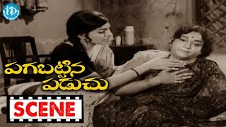 Pagabattina Paduchu Movie Scenes - Anjali Devi Suffers From Heart Attack || Gummadi - IDREAMMOVIES