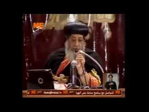 من له أذنان للسمع فليسمع - البابا تواضروس - الأربعاء 13 نوفمبر 2013