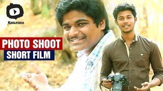 Photo Shoot Telugu Comedy Short Film | 2016 Telugu Short Film | Khelpedia | - YOUTUBE