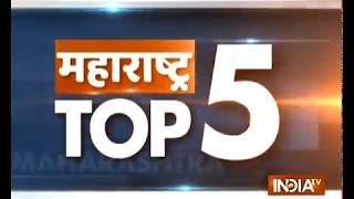 Maharashtra Top 5 | October 21, 2018 - INDIATV