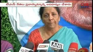 Mamata vs CBI: Defence Minister Nirmala Sitharaman React On West Bengal CBI Rides l CVR NEWS - CVRNEWSOFFICIAL