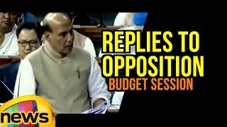 HM Rajnath Singh Replies To Opposition Questions Over Budget In Lok Sabha | Mango News - MANGONEWS
