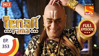 Tenali Rama - Ep 353 - Full Episode - 8th November, 2018 - SABTV