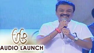 Naresh Speech at A Aa Audio Launch    Nithiin, Samantha - ADITYAMUSIC
