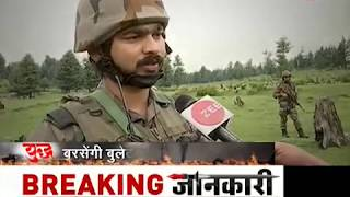 Yudh: All you need to know about abducted and killed soldier Aurangzeb's unit - ZEENEWS