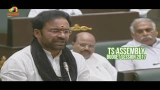 BJP MLA Kishan Reddy Speaks On CM KCR Presented Minority Bill | TS Assembly | Mango News - MANGONEWS