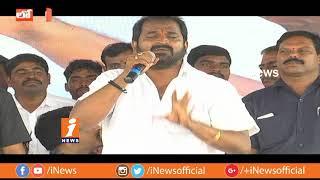 Mahabubnagar District TRS MLA Focus On Cabinet Ministers Posts   Loguttu   iNews - INEWS
