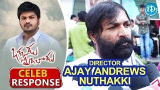 Director Ajay Andrews Nuthakki Response About Okkadu Migiladu  || Manchu Manoj || Regina Cassandra - IDREAMMOVIES