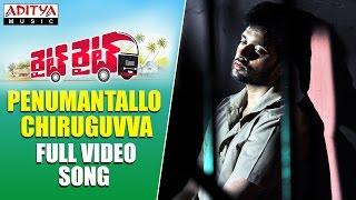 Penumantallo Chiruguvva Full Video Song   Right Right Video Songs   Sumanth Ashwin, Pooja Jhaveri - ADITYAMUSIC