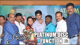 Nee Jathaleka Platinum Disc Function | Naga Shourya | Parul | Sarayu - idlebrain.com - IDLEBRAINLIVE