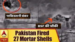 Pakistan fired 27 mortar shells within 90 minutes - ABPNEWSTV