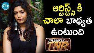 ఆర్టిస్ట్స్ కి చాలా బాధ్యత ఉంటుంది.. - Pragathi || Frankly With TNR - IDREAMMOVIES
