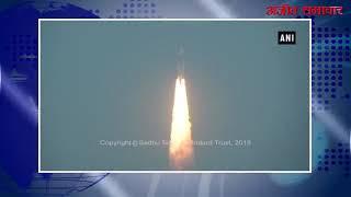 video : इसरो ने सफलतापूर्वक लांच किया जीसैट-29