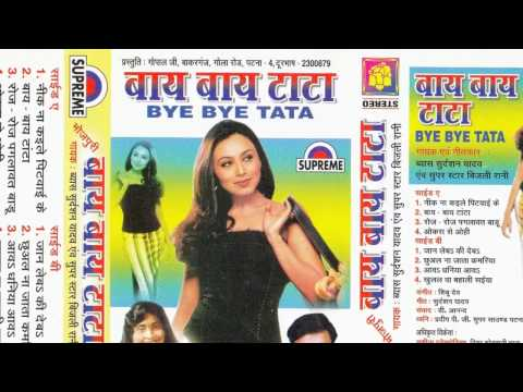Roj Roj Paglawat Baru || Bhojpuri hot songs 2015 new || Sudarshan Byas, Bijali Rani