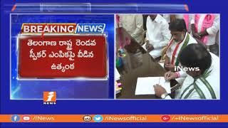 Pocharam Srinivas Reddy Files Nomination For Telangana Assembly Speaker | iNews - INEWS