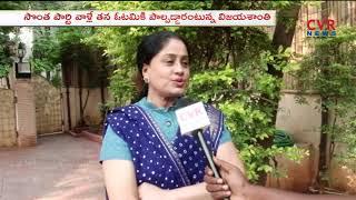 తెలంగాణలో కాంగ్రెస్ పార్టీని గెలిపిస్తానంటున్న రాములమ్మ   Face to Face with Vijayashanti   CVR News - CVRNEWSOFFICIAL