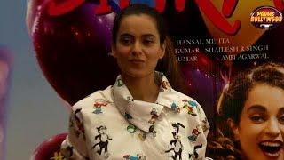 Kangana's Bold Attitude Creates A Problem For 'Simran' Makers | Bollywood News