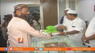 SR Construction Chairman Surendra Babu Distributes Saries To Womens For Ramzan Festival | iNews - INEWS