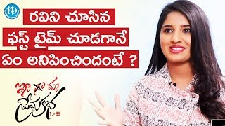 Actress Meghana Lokesh About Anchor Ravi || #IdiMaaPremaKatha | Talking Movies With iDream - IDREAMMOVIES