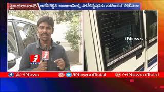 Comedian Surya Prasad Hand In Jayaram Case | జయరాం హత్యకేసులో కొత్త కోణాలు | iNews - INEWS