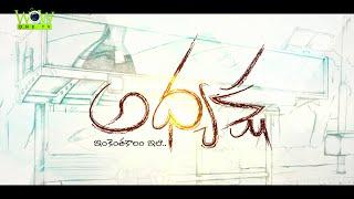 Adhyaksha || Telugu Latest Short Film By Rajasekhar. Dodda - YOUTUBE