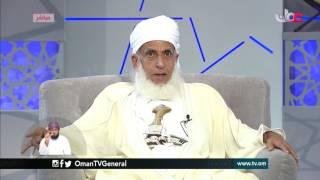 سؤال أهل الذكر | السبت 22 رمضان 1438 هـ