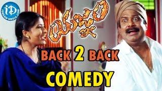 Yagnam Movie Back To Back Comedy Scenes || Jahnavi, Dharmaarapu Subramanyam, Suman Setty - IDREAMMOVIES