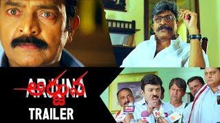 Arjuna Movie Theatrical Trailer    Rajashekar, Mariyam Zakaria    IndiaGlitz Telugu - IGTELUGU