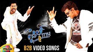 Style Telugu Telugu Movie Back 2 Back Video songs   Lawrence   Charmi   Prabhu Deva   Mango Music - MANGOMUSIC