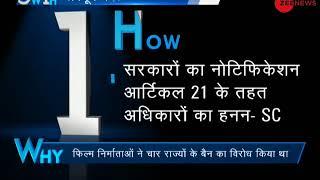Padmaavat Row: Won't allow Padmaavat release, will ask people to impose curfew, says Karni Sena - ZEENEWS
