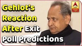 Amit Shah Is On Back-Foot Now, Says Ashok Gehlot | ABP News - ABPNEWSTV