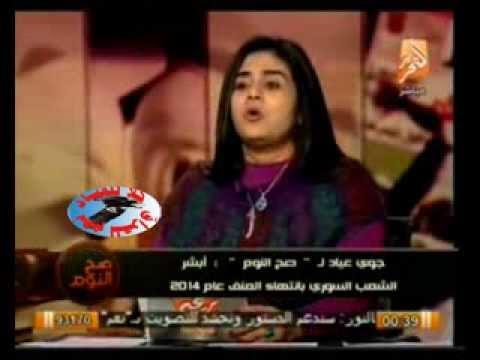 توقعات جوي عياد على العراق ورئيس الوزراء/كلا للفساد نعم للعراق
