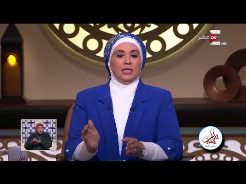 قلوب عامرة - متصلة .. زوجي يشارك تاجر في غش الناس و د. نادية ترد - عربي تيوب