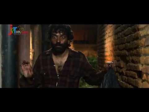 Nepali Film 'Dhanda' Promo