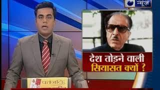 आज की ताजा ख़बरें | देश दुनिया से जुड़ी ताजा खबरें | Suno India - ITVNEWSINDIA