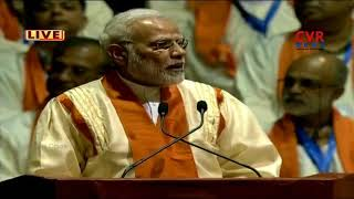 PM Modi Speech at 56th Annual Convocation of IIT Bombay in Mumbai | CVR News - CVRNEWSOFFICIAL