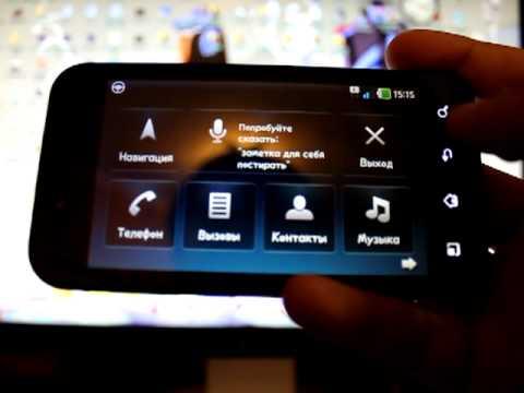 ClipXaab:LG P970 Optimus black (меню и приложения).