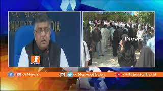 Union Cabinet Approves Ordinance On Triple talaq Bill   Parliament   iNews - INEWS