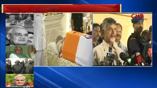 AP CM Chandrababu Naidu Condolence to Atal Bihari Vajpayee | CVR News - CVRNEWSOFFICIAL
