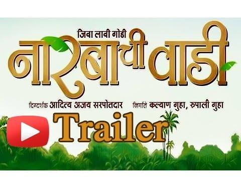 Narbachi Wadi - Marathi Movie Trailer - Dilip Prabhavalkar, Manoj Joshi, Kishori Shahane